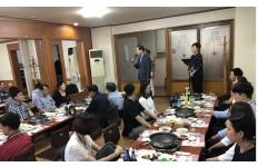 서구체육회 임원 및 종목단체회장 간담회